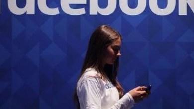 Photo of فيسبوك كنا نعلم بتسريب معلومات مستخدمينا