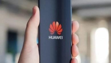 هاتف هواوي الجديد منزوع الأندرويد - تقني نت التكنولوجيا