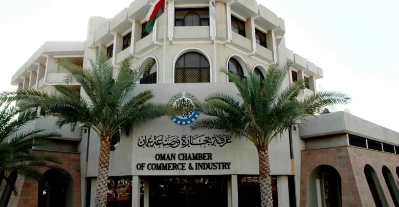 غرفة تجارة وصناعة سلطنة عمان وظائف - تقني نت عمانيات