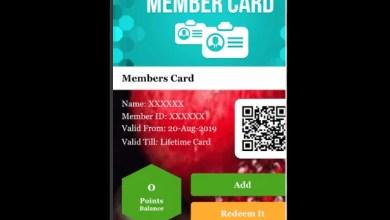 تطبيق للتسوق الإلكتروني من منتجات الجبل الأخضر