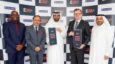 تأسيس أول بنك رقمي لرواد الأعمال في الإمارات - تقني نت التكنولوجيا