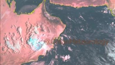 Photo of آخر مستجدات الحالة المدارية هيكا و الطقس في سلطنة عمان