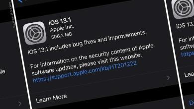 Photo of آبل تطلق تحديث iOS 13.1 لمعالجة مشاكل iOS 13