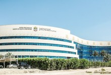 وزارة الصحة في الإمارات تطلق نظام بلوكشين - تقني نت العملات الرقمية