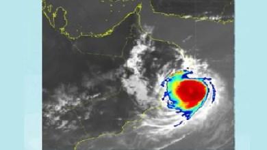 الأرصاد العمانية تصدر تحذير 3 حول الإعصار المداري هيكا - تقني نت عمانيات