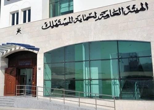 حماية المستهلك في سلطنة عمان تطلق حملة إستدعاء 2475 سيارة - تقني نت عمانيات