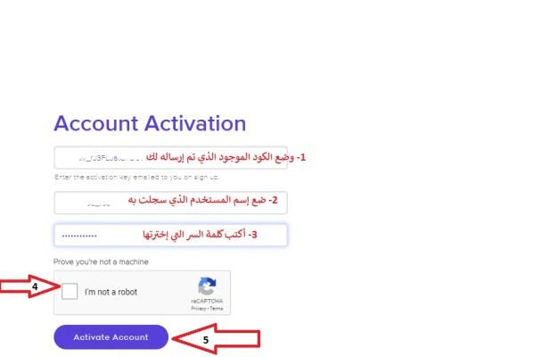 تفعيل حسابك على منصة كراكن - تقني نت العملات الرقمية