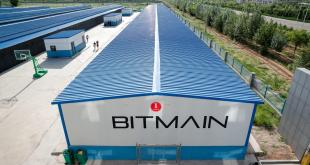 Bitmain ستطلق أكبر منشأة لتعدين البتكوين في العالم - تقني نت العملات الرقمية