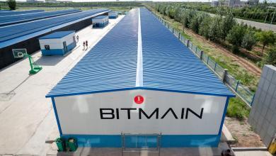 Photo of Bitmain ستطلق أكبر منشأة لتعدين البتكوين في العالم