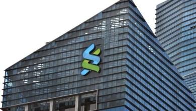 Photo of مجموعة Standard Chartered المصرفية تنضم الى تحالف الإيثريوم