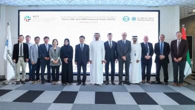 Photo of إطلاق المركز التقني الإماراتي الكوري بجامعة خليفة