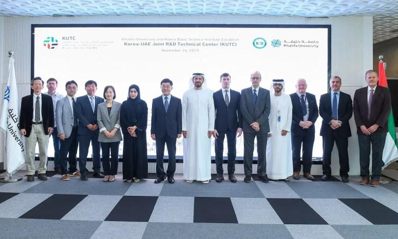 إطلاق المركز التقني الإماراتي الكوري بجامعة خليفة - تقني نت التكنولوجيا