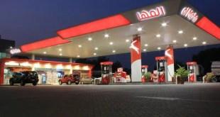 أسعار البنزين و الوقود في سلطنة عمان في شهر أبريل 2020 - تقني نت الاقتصاد