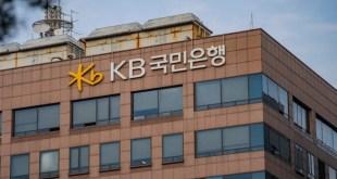أكبر بنك في كوريا الجنوبية يستعد لخدمات حفظ العملات الرقمية - تقني نت بلوكشين