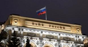 البنك المركزي الروسي يهدف لحظر إصدار وتداول العملات الرقمية - تقني نت العملات الرقمية