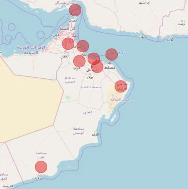 توزيعة تفاصيل الحالات المصابة بفيروس كورونا في سلطنة عمان