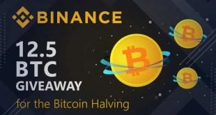 مسابقة لربح 12.5 بيتكوين من منصة Binance - تقني نت منصات تداول العملات الرقمية