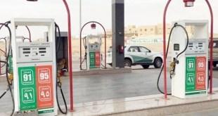 انخفاض سعر البنزين في السعودية اليوم - تقني نت الاقتصاد