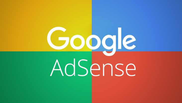 Google Brings Transparency In AdSence: Page Only Violation Removal And Policy Center
