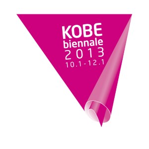 2013_logo_pink1
