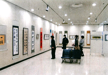 香楓会書作展092