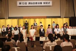 学生授賞式 (18)