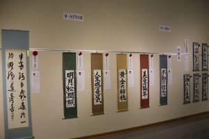 学生東館 (2)