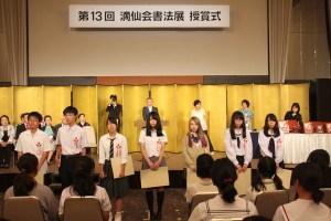 学生授賞式 (4)
