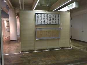 第51回兵庫県書道展 (12)