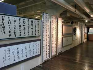 第51回兵庫県書道展 (20)