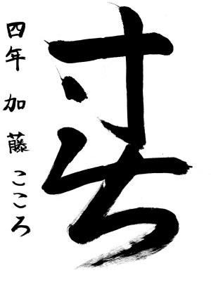 第4回滴仙web書展 (14)