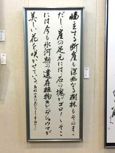 無鑑査 (1)