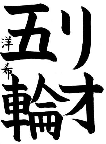 第8回滴仙web書展  (10)
