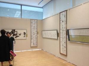 兵庫県書道展05