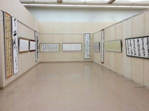 兵庫県書道展02