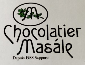 chocolatier masaleロゴ