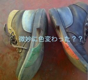 茶色い靴に黒いワックスかけて見た