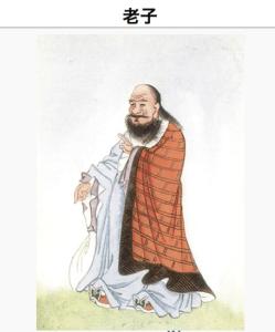 老子の肖像画