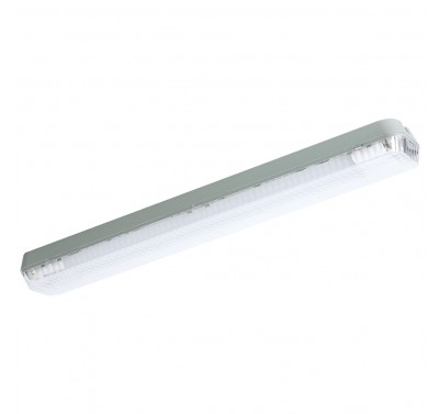 LEDTUBE PRIZMABOX 218/9W GREY