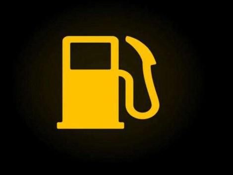 Yakıt-Uyarıcısı
