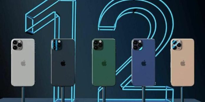 iPhone 12 FİYAT