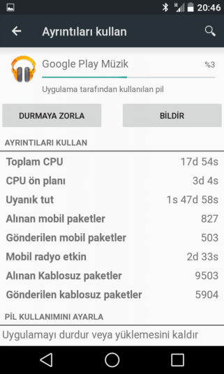 android-l-battery2