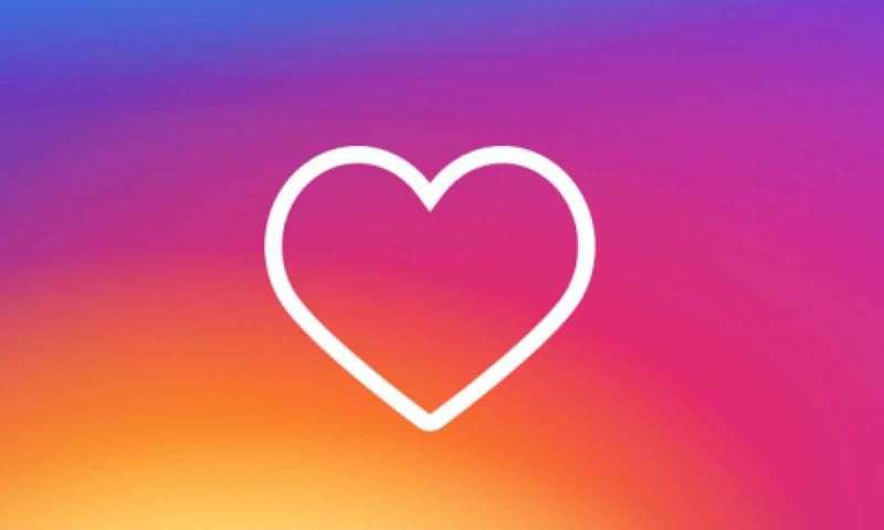 Instagram'ın En Çok Beğeni Alan Gönderisi Hangisi