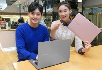 Samsung Yeni Notebook Serisi CES 2016'da Tanıtılacak