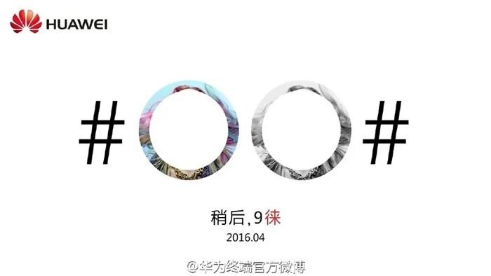 Hashtag Ya #OO