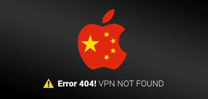 Apps za VPN kwa simu za iPhone nchini China