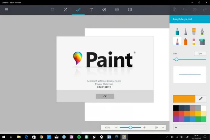 programu ya paint windows 10
