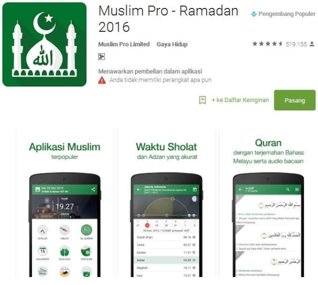 Muslim Pro - Ramadan 2016