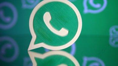 Photo of WhatsApp Sohbetleri Email ile Nasıl Gönderilir?