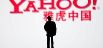 Yahoo sudah keluar dari China?